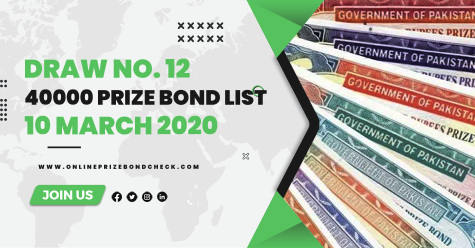 40000 Prize Bond List - 10 March 2020