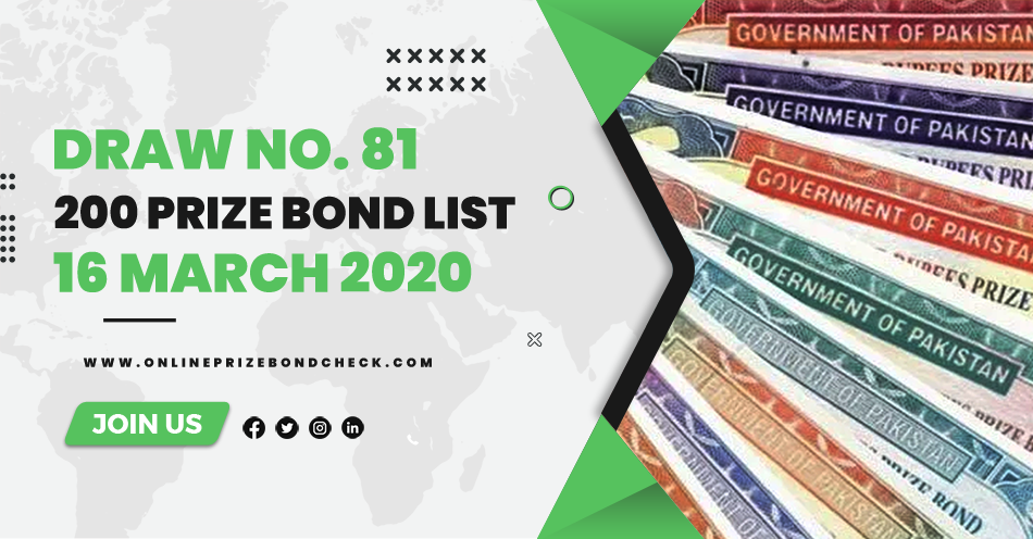 200 Prize Bond List - 16 March 2020
