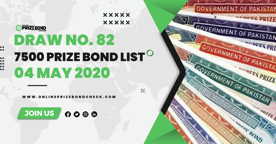 7500 Prize Bond List - 04 May 2020